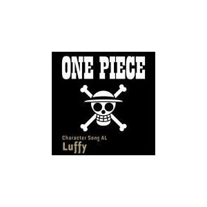 "V.A. CD/ONE PIECE CharacterSongAL""Luffy"" 19/1/25発売 オリコン加盟店