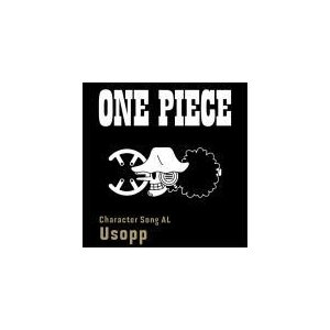 "V.A. CD/ONE PIECE CharacterSongAL""Usopp"" 19/1/25発売 オリコン加盟店