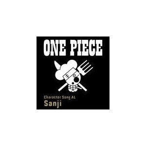 "V.A. CD/ONE PIECE CharacterSongAL""Sanji"" 19/1/25発売 オリコン加盟店