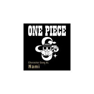 "V.A. CD/ONE PIECE CharacterSongAL""Nami"" 19/1/25発売 オリコン加盟店