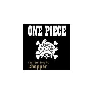 "V.A. CD/ONE PIECE CharacterSongAL""Chopper"" 19/1/25発売 オリコン加盟店