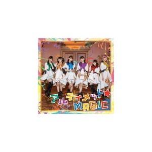 i☆Ris CD+DVD/アルティメット☆MAGIC 19/5/22発売 オリコン加盟店|ajewelry