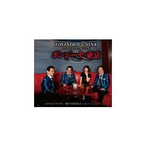 ロス・インディオス&Nina CD/ボンジーヤ東京 19/4/24発売 オリコン加盟店 ajewelry