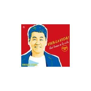 五木ひろし CD+DVD/VIVA・LA・VIDA!〜生きてるっていいね!〜 19/5/8発売 オリコン加盟店|ajewelry