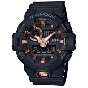 CASIO(カシオ) G-SHOCK/BLACK&GOLD(ブラック&ゴールド) ローズゴールド GA-710B-1A4JF(取寄せ/代引不可)|ajewelry