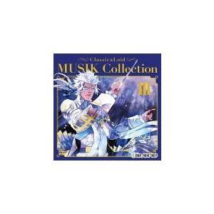 V.A. CD/クラシカロイド MUSIK Collection Vol.3 17/4/26発売 オリコン加盟店|ajewelry