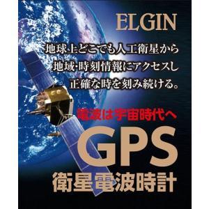 ELGIN(エルジン) メンズウォッチ 衛星電波時計/エルジンGPSハイパー GPS2000S-B(取寄せ/代引不可)|ajewelry|04