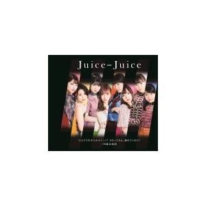 通常盤C(取) Juice=Juice CD/「ひとりで生きられそう」って それってねえ、褒めているの?/25歳永遠説 19/10/23発売 オリコン加盟店|ajewelry