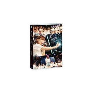 HKT48 2Blu-ray/HKT48コンサート in 東京ドームシティホール 〜今こそ団結!ガンガン行くぜ8年目!〜 19/4/17発売 オリコン加盟店|ajewelry