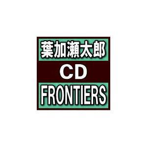 通常盤 葉加瀬太郎 CD/FRONTIERS 20/9/2発売 オリコン加盟店|ajewelry
