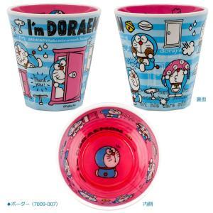プラスト/ドラえもん I'm Doraemon Wプリント メラミンカップ コップ ボーダー/アイコン ID-CUP2(取寄せ/代引不可) ajewelry 02
