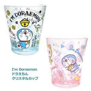 プラスト ティーズファクトリー/ドラえもん I'm Doraemon カラークリスタルカップ コップ/スタンダード/80sPOP ID-CUP3(取寄せ/代引不可/ギフト不可)|ajewelry