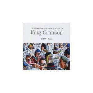 通常盤 キング・クリムゾン 2CD/濃縮キング・クリムゾン〜ベスト・オブ・キング・クリムゾン1969-2003(SHM-CDver.)21/6/23発売|ajewelry