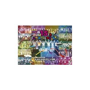 特典オリジナル手帳(外付)DVD初回限定盤 関ジャニ∞ 4DVD/十五祭 19/10/30発売 オリコン加盟店|ajewelry