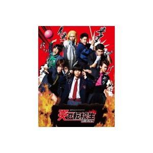 ジャニーズWEST主演ドラマ 2DVD/炎の転校生REBORN 19/5/29発売 オリコン加盟店