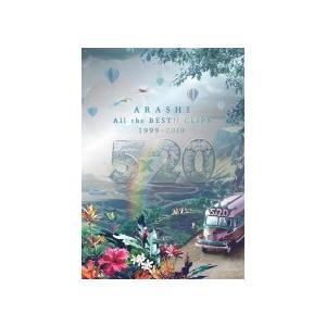 初回盤DVD 特典映像収録 嵐 3DVD/5×20 All the BEST!! CLIPS 1999-2019 19/10/16発売 オリコン加盟店|ajewelry
