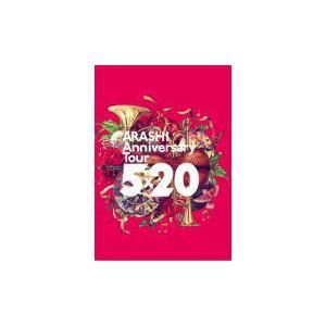 通常盤DVD トールケース リーフレット封入 嵐 2DVD/ARASHI Anniversary Tour 5×20 20/9/30発売 オリコン加盟店 ajewelry