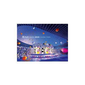 ▼初回プレス仕様DVD(発売後順次出荷)   72P LIVEフォトブックレット封入 嵐 2DVD/...
