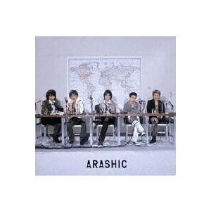 ■嵐 CD【ARASHIC】06/7/5発売
