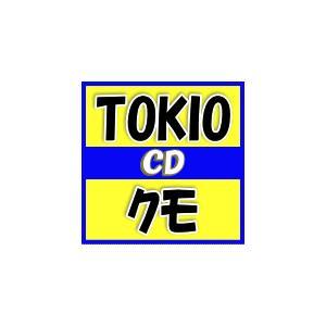 初回限定盤+通常盤(初回)セット TOKIO CD+DVD / クモ  17/8/30発売