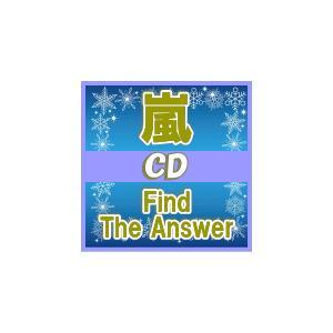 速達便(代引不可) 初回盤+通常盤セット 嵐 CD+DVD/Find The Answer 18/2/21発売