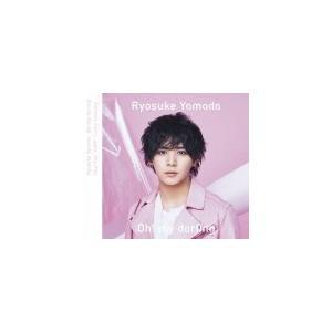 ●Hey! Say! JUMP / 山田涼介/Oh! my darling / Lucky-Unlucky<CD+DVD>(初回限定盤2)20190522の商品画像|ナビ