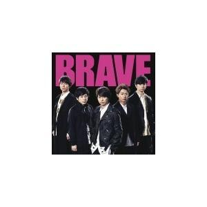 ●初回限定盤(DVD付)16P歌詞ブックレット封入 嵐 CD+DVD/BRAVE 19/9/11発売 オリコン加盟店|ajewelry