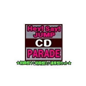 ●特価 特典クリアファイル(外付)初回盤1+2+通常盤セット Hey! Say! JUMP 3CD+2DVD/PARADE 19/10/30発売 オリコン加盟店|ajewelry