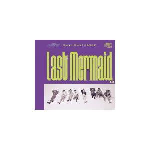 初回限定盤1 DVD付 16P歌詞ブックレット封入 Hey! Say! JUMP CD+DVD/Last Mermaid... 20/7/1発売 オリコン加盟店|ajewelry