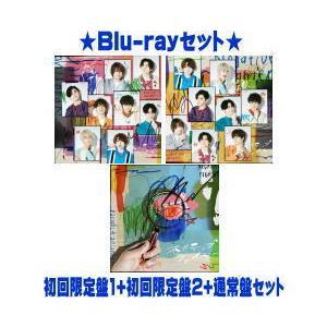 ▼セットでお得!(Blu-rayセット)初回限定盤1+2+通常盤セット Hey! Say! JUMP...