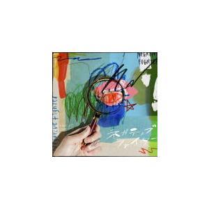 通常盤 4面8P歌詞ブックレット封入 Hey! Say! JUMP CD/ネガティブファイター 201/5/12発売 オリコン加盟店|ajewelry