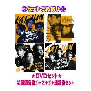 ●(DVDセット) 初回限定盤1+2+3+通常盤セット KAT-TUN CD+DVD/We Just Go Hard feat. AK-69 / EUPHORIA 21/9/8発売 オリコン加盟店|ajewelry