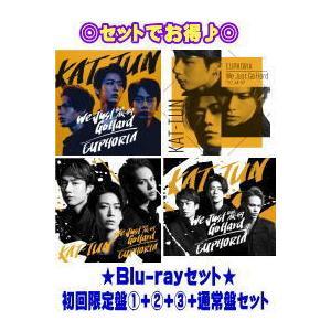 ●(Blu-rayセット) 初回限定盤1+2+3+通常盤セット KAT-TUN CD+Blu-ray/We Just Go Hard feat. AK-69 / EUPHORIA 21/9/8発売 オリコン加盟店|ajewelry