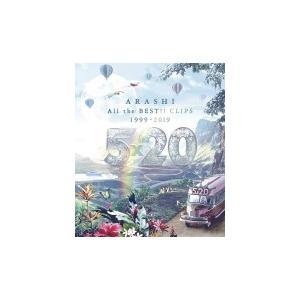 通常盤Blu-ray 嵐 Blu-ray/5×20 All the BEST!! CLIPS 1999-2019 19/10/16発売 オリコン加盟店|ajewelry
