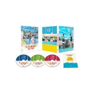 天空きスリーブ+デジパック   TVドラマ 3Blu-ray/でっけぇ風呂場で待ってます Blu-ray BOX 21/9/29発売 オリコン加盟店 ajewelry