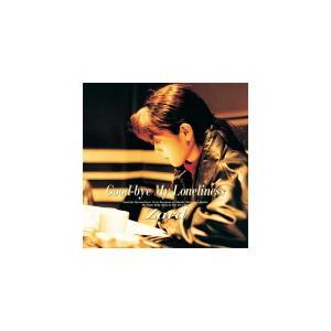 30周年記念リマスター盤 ZARD CD/Good-bye My Loneliness [30th Anniversary Remasterd] 21/9/15発売 オリコン加盟店|ajewelry