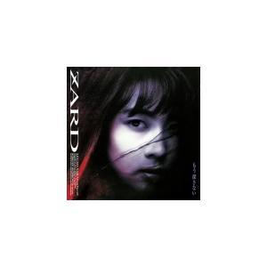 30周年記念リマスター盤 ZARD CD/もう探さない [30th Anniversary Remasterd] 21/9/15発売 オリコン加盟店|ajewelry