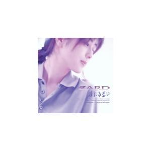 30周年記念リマスター盤 ZARD CD/揺れる想い [30th Anniversary Remasterd] 21/9/15発売 オリコン加盟店|ajewelry