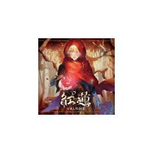 通常盤 VALSHE CD/紅蓮 19/11/20発売 オリコン加盟店|ajewelry