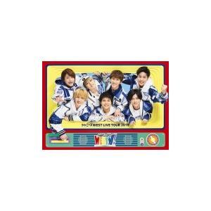通常仕様DVD(代引不可) ジャニーズWEST  2DVD/ジャニーズWEST LIVE TOUR 2019 WESTV! 19/7/10発売 オリコン加盟店|ajewelry