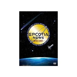 【DVD】NEWS / NEWS DOME TOUR 2018-2019 EPCOTIA -ENCORE-(通常盤)の商品画像|ナビ