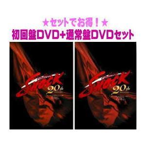●初回盤DVD+通常盤DVDセット堂本光一 3DVD/Endless SHOCK 20th Anniversary 21/11/3発売 オリコン加盟店 ajewelry