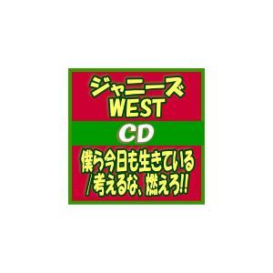 初回盤A+初回盤B+通常盤セット(取)(ふつう便は発売日着不...