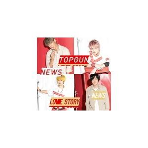 通常盤 NEWS CD/トップガン/Love Story 19/6/12発売 オリコン加盟店 ajewelry