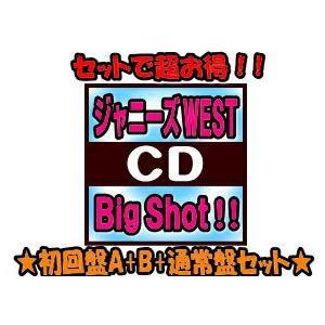 特典フォトカード(7枚セット ソロ & A〜C3種 )外付 初回盤A+B+通常盤セット ジャニーズWEST 3CD+2DVD/Big Shot!! 19/10/9発売|ajewelry