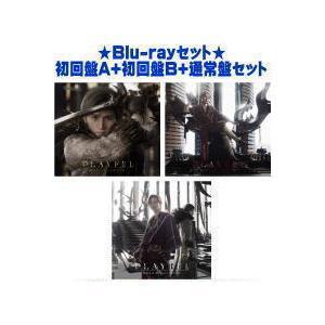 先着特典クリアファイル2種(外付)(Blu-rayセット)初回盤A+初回盤B+通常盤セット KOICHI DOMOTO CD+Blu-ray/PLAYFUL 21/6/2発売 オリコン加盟店|ajewelry