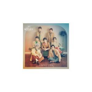 先着特典フォトカードB(外付) 初回盤B DVD付 3面6Pジャケット ジャニーズWEST CD+DVD/喜努愛楽/でっかい愛 21/7/28発売 オリコン加盟店|ajewelry