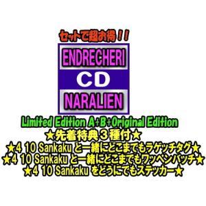 ■Limited Edition A ・DVD-A付 ・特別スリーブケース仕様 ・20Pブックレット...