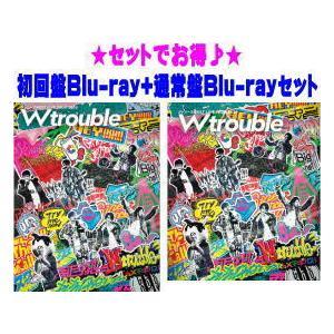 即納!●初回盤Blu-ray+通常盤Blu-rayセット ジャニーズWEST 2Blu-ray/ジャニーズ WEST LIVE TOUR 2020 W trouble 21/10/6発売 オリコン加盟店|ajewelry