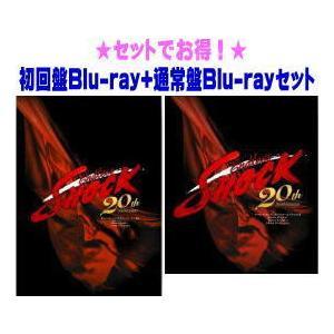 初回盤Blu-ray+通常盤Blu-rayセット堂本光一 3Blu-ray/Endless SHOCK 20th Anniversary 21/11/3発売 オリコン加盟店 ajewelry